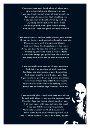 affiche noir et blanc du poème if