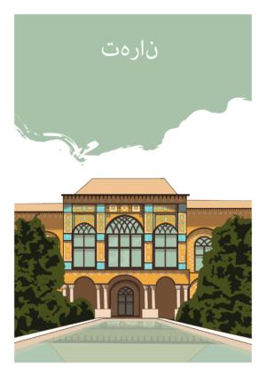 Poster Téhéran